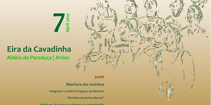 12.ª Mostra da Broa Cantadas e Cantarolas | 4.ª ediçao